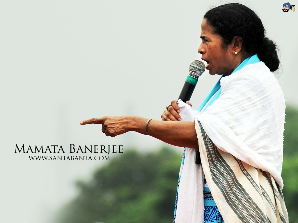 5 JAN 1955 MAMTA BANERJEE BORN 5